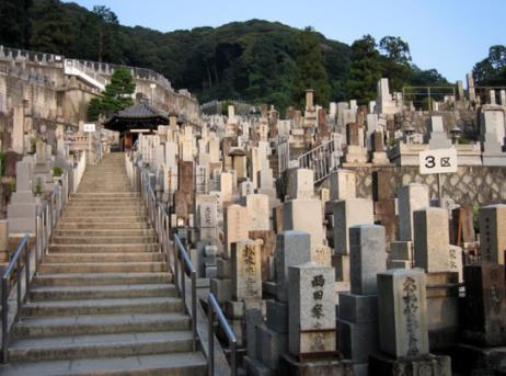 japanese graveyard picture